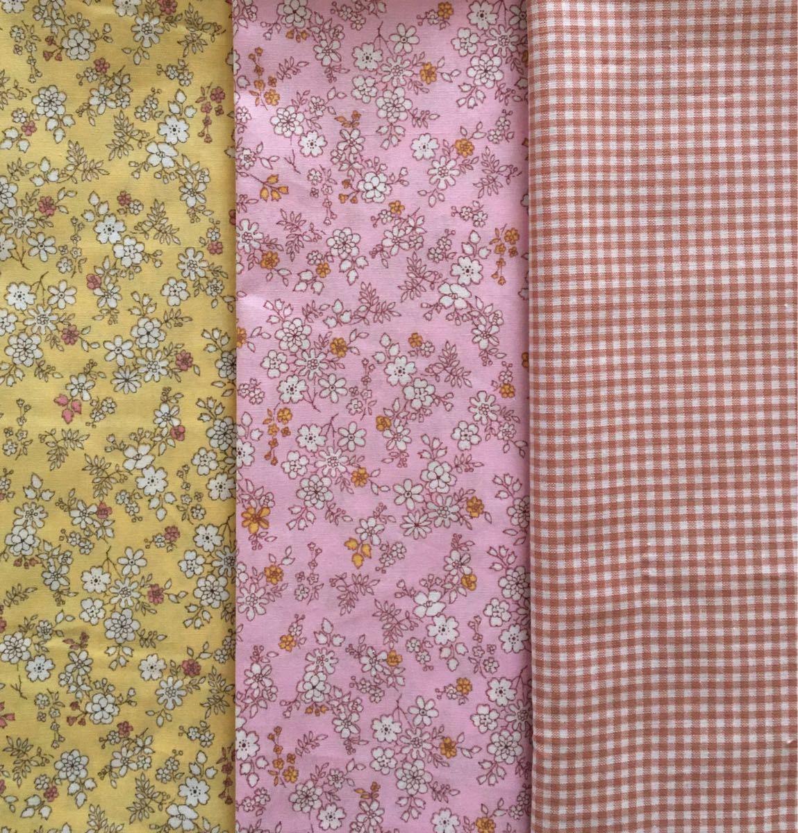 生地 ハギレ 小花柄2色とチェック 3枚セット