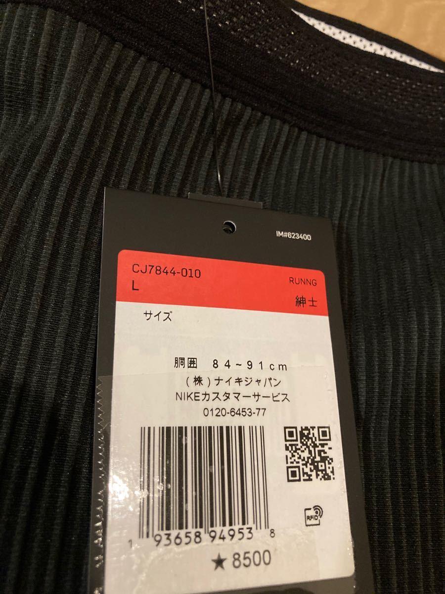【L】NIKE エアロスイフト ハーフ タイツ ランニング ウェア 新品 ナイキ パンツ ショーツ ブラック アイアンマン