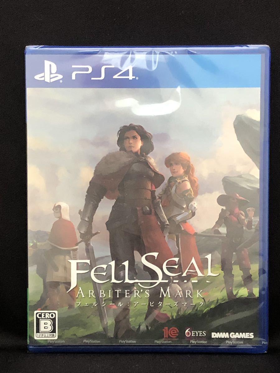 未開封 フェルシール アービターズマーク RPG PlayStation4 PS4 プレステーション4 ソフト