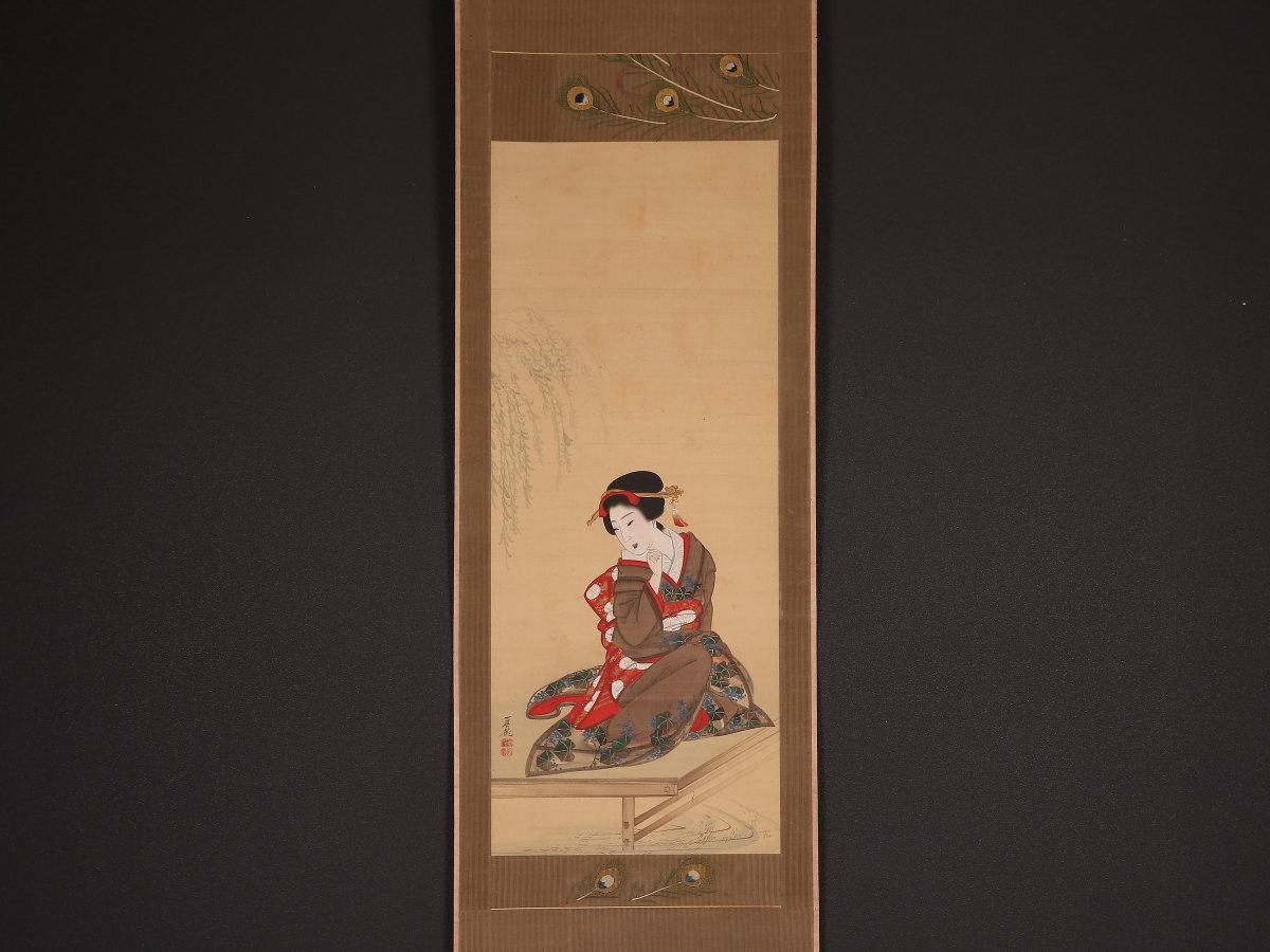 【模写】【伝来】mz6790〈吉原真龍〉浮世絵 柳下美人図 刺繍表具 江戸時代 大分の人 上方浮世絵