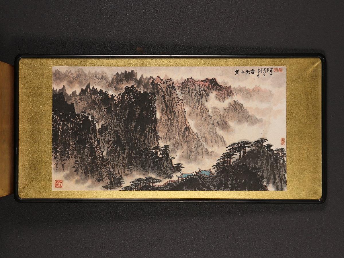 【模写】【伝来】mz6723〈伍霖生〉額装 山水図 中国画 傅抱石師事