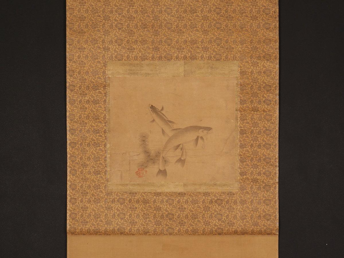 【模写】【伝来】mz2608〈相阿弥〉鮎図 大倉好斎極書 室町時代 東山文化 中国画