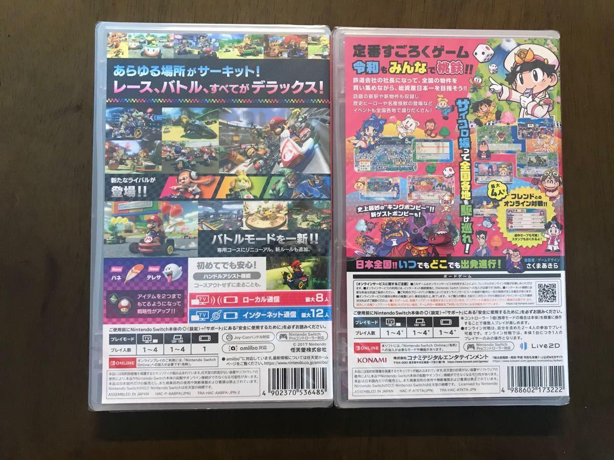 【新品未開封】マリオカート8 デラックス 桃太郎電鉄 桃鉄 Switch ソフト