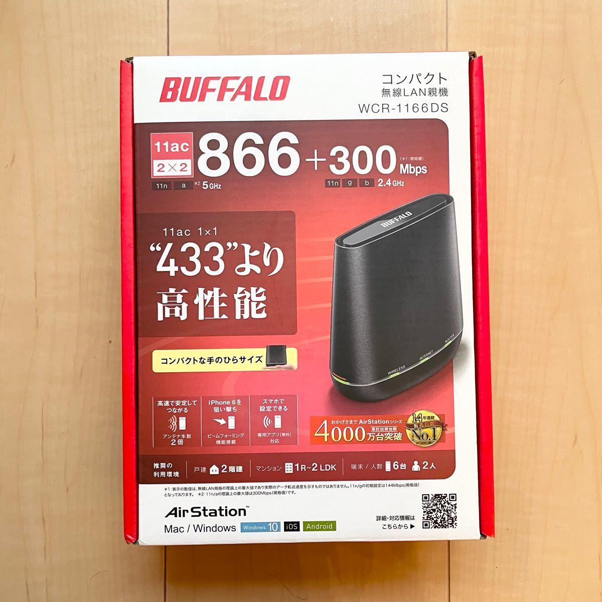 BUFFALO WCR-1166DS / バッファロー 無線LANルーター