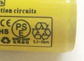 正規容量 18650 経済産業省適合品 リチウムイオン 充電池 2本 + 急速充電器 バッテリー 懐中電灯 ヘッドライト06_画像4