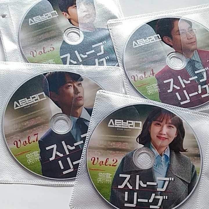 韓国ドラマ「ストーブリーグ 」全話DVD版