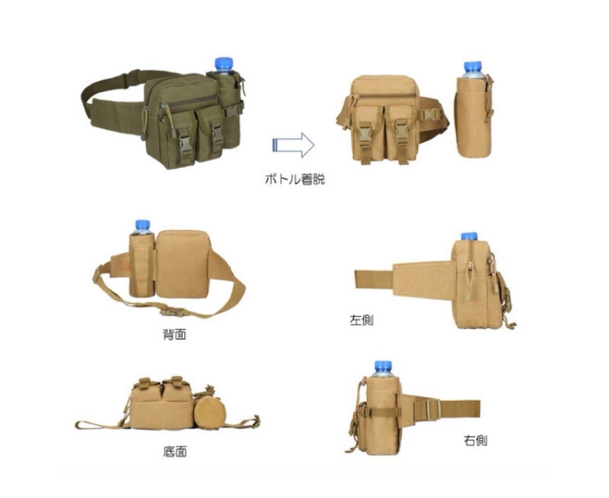 ウエストバッグ 多機能 ウエストポーチ 大容量 ブラック ボディバッグ アウトドア 男女兼用 ユニセックス