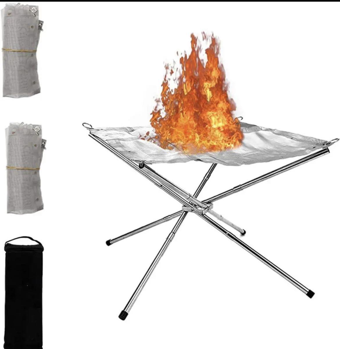 焚き火台 メッシュ2枚付 折りたたみ式 焚き火スタンド アウトドア キャンプ用品 焚火台