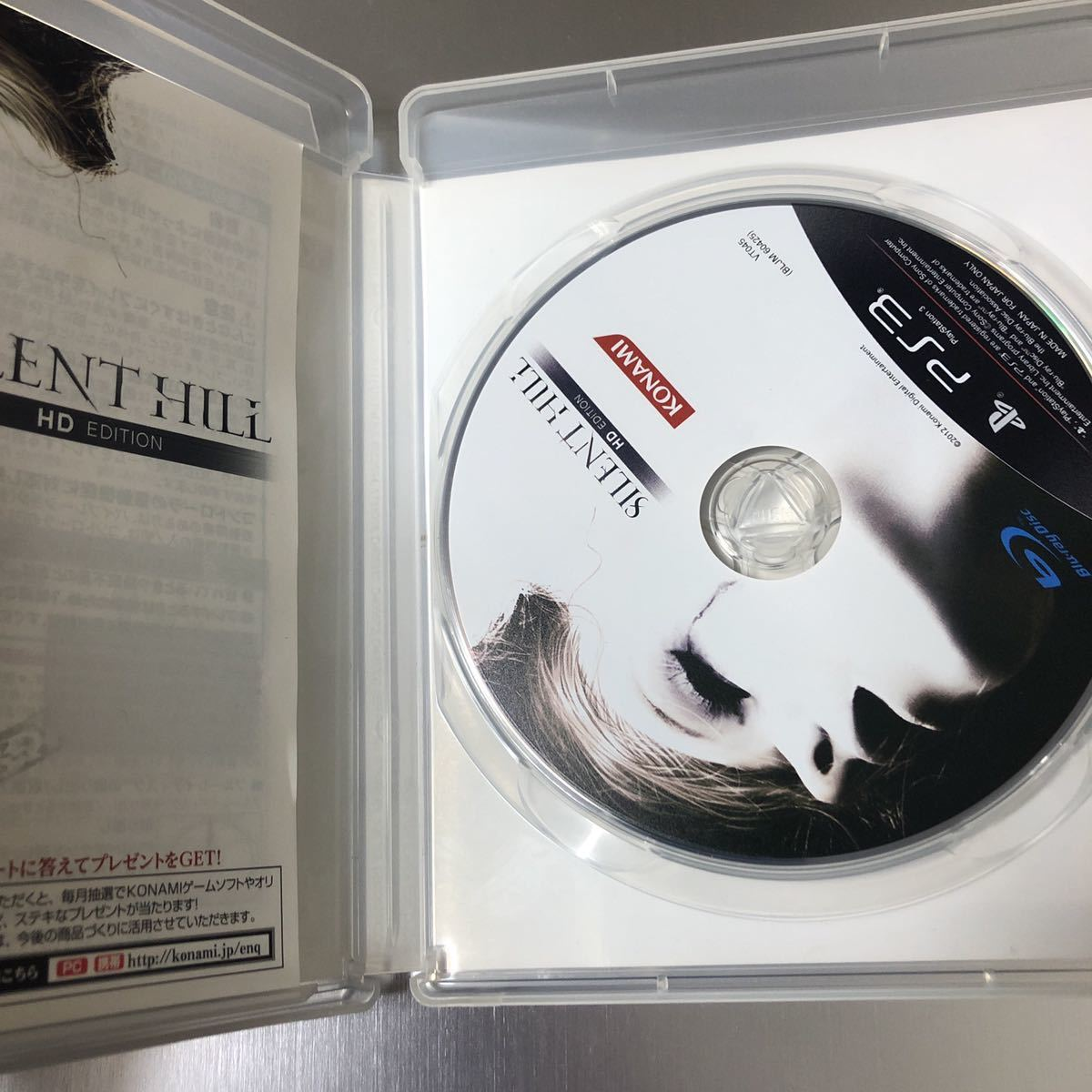 ◆PS3ソフト◆SILENT HILL サイレントヒル HD EDITION 最期の詩 2 & 3◆即決◆