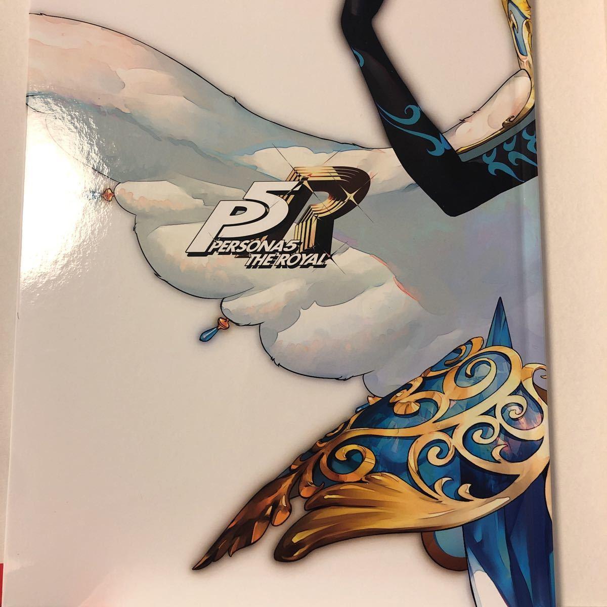 設定資料集 のみ PS4 ペルソナ5 ザ・ロイヤル ストレート アートブック