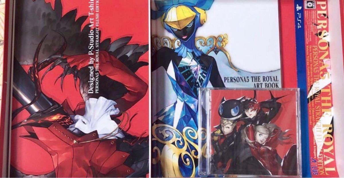 特典3点 PS4 ペルソナ5 ザ ロイヤル サントラ CD シャツ 設定資料集