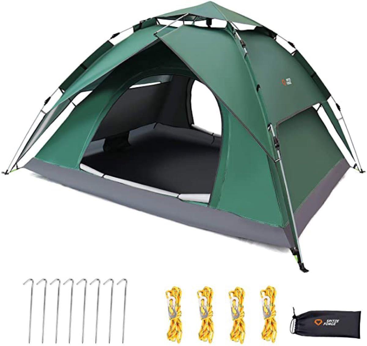 ワンタッチテント 2-3人用 2重層 キャンプ テント  サンシェード 設営簡単