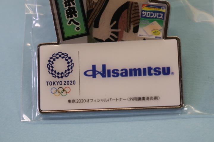 非売品 久光製薬  東京オリンピック パラリンピック 記念ピンバッジ  即決価格_画像2