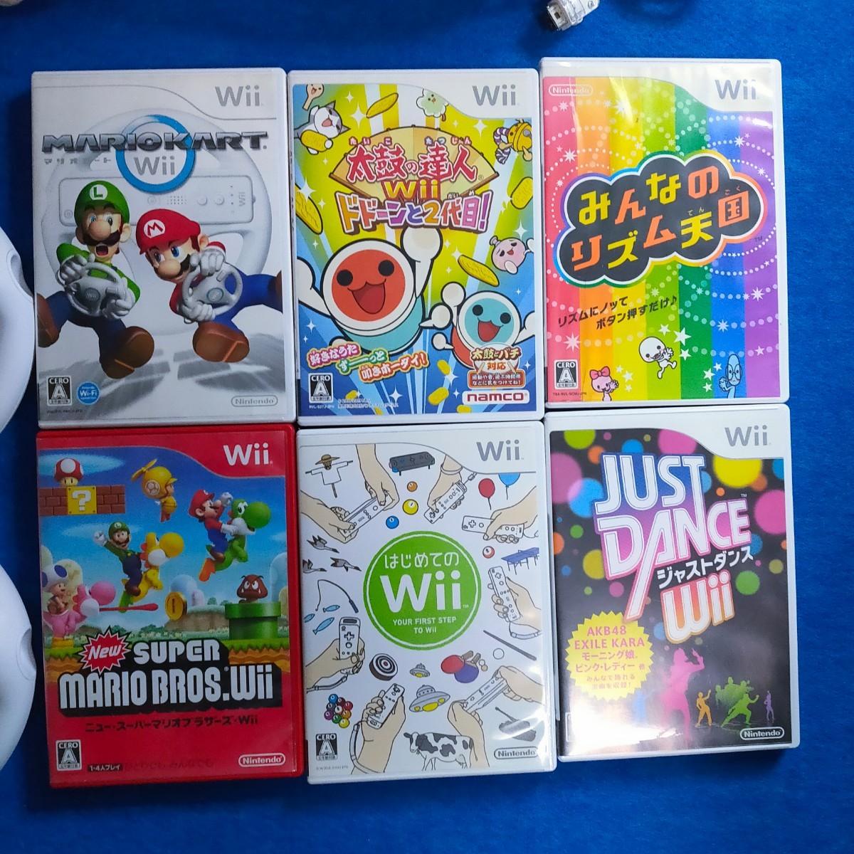 任天堂 Wii 太鼓の達人 マリオカート みんなのリズム天国 ジャストダンス