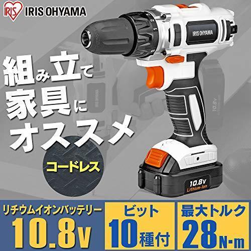 2)ドリルドライバー アイリスオーヤマ 電動ドリルドライバー 充電式 軽量 コードレス LEDライト 正逆転切替 JCD28 充_画像2