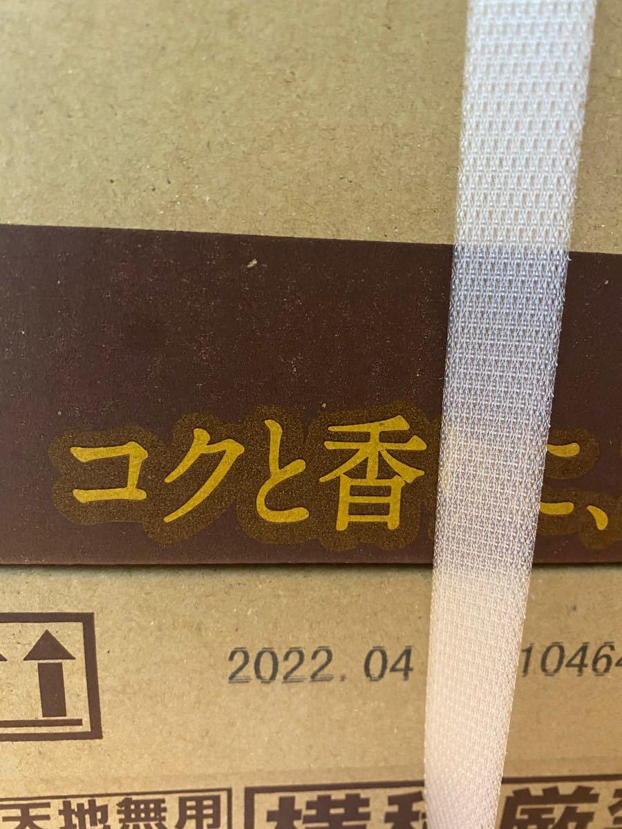 ネスカフェバリスタ ゴールドブレンド コク深め 105g×12個入り 送料無料 24時間以内発送 まとめ買い