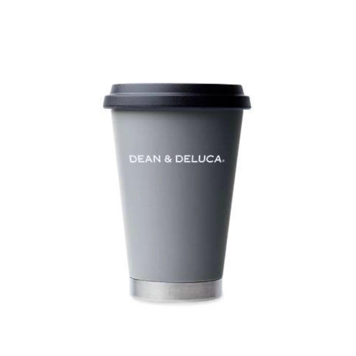 ディーンアンドデルーカ タンブラー限定品 DEAN&DELUCA