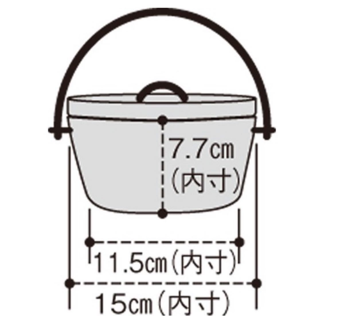 ユニフレーム ダッチオーブン 6インチ