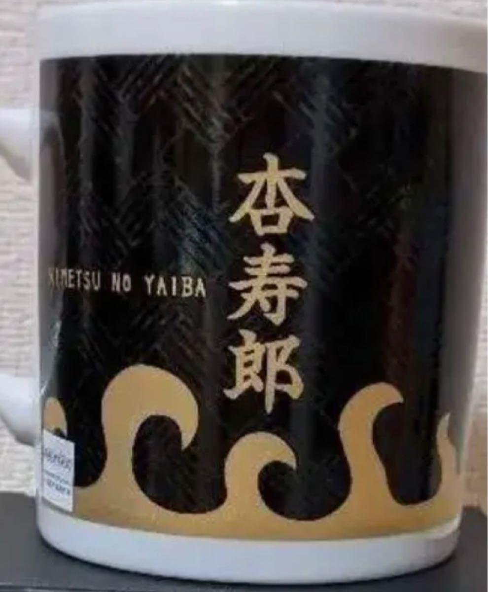 【新品】鬼滅の刃 モノクロームマグカップ 煉獄杏寿郎