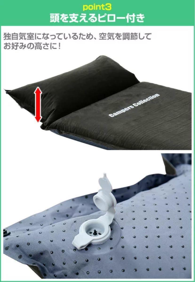エアーマット 折りたたみベッド キャンピングマット インフレーターマット アウトドアマット 2個セット