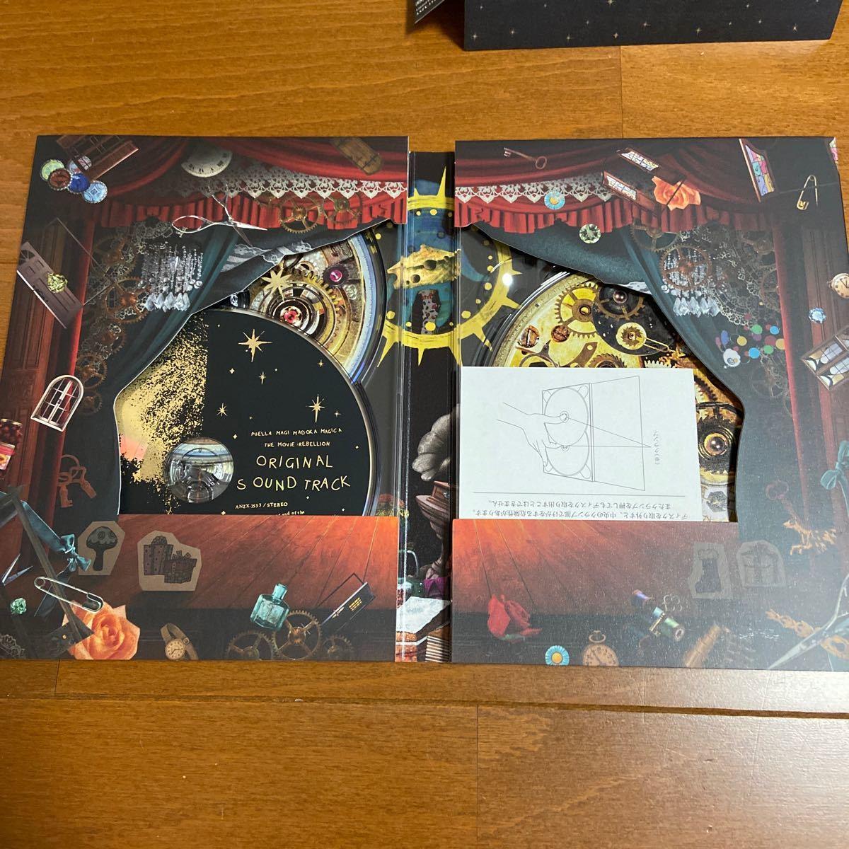 劇場版 魔法少女まどか☆マギカ [新編] 叛逆の物語 (完全生産限定版) (Blu-ray Disc)