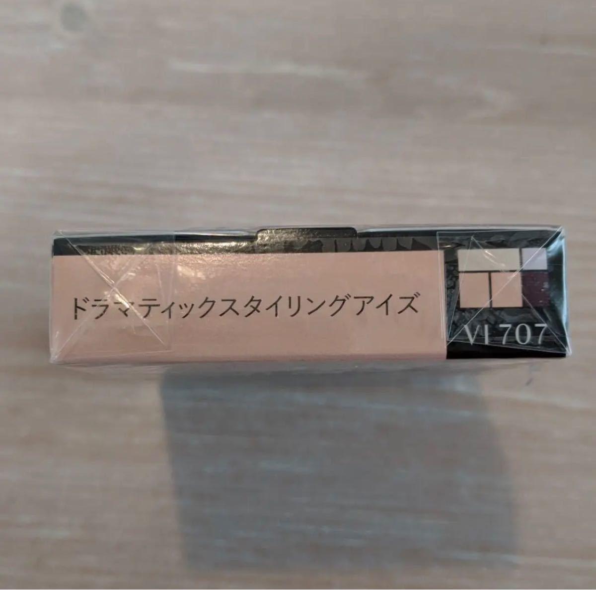 新品 資生堂マキアージュ ドラマティックスタイリングアイズVI707アイシャドウ