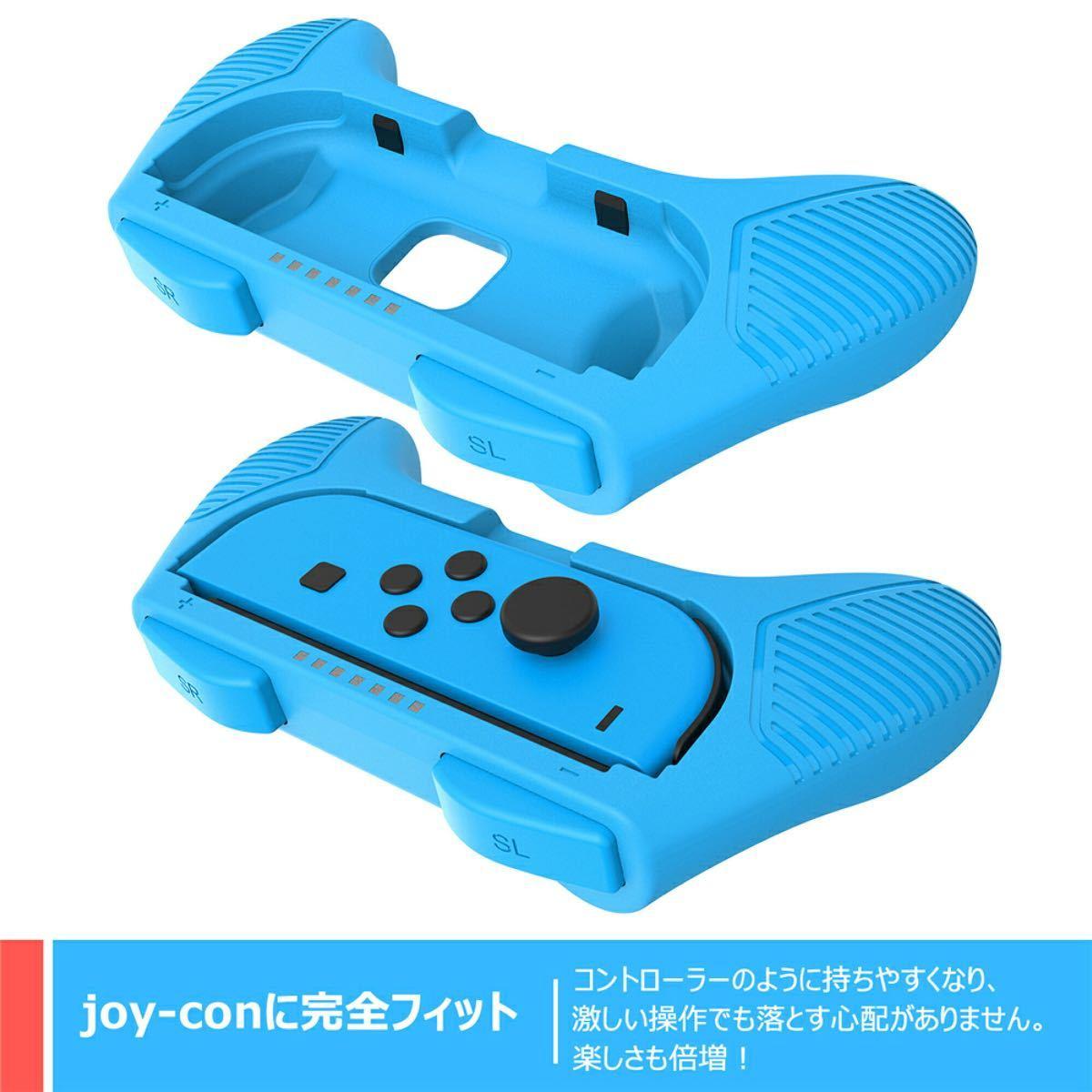 Switch ジョイコン ハンドル マリオカート 4点セット 新品 Joy-Con ジョイコン