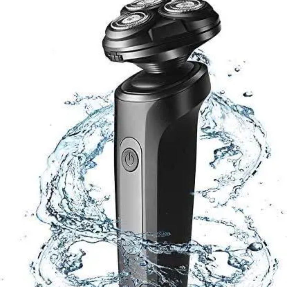 メンズ 電気シェーバー電気カミソリ ひげそり メンズ 回転式3枚刃