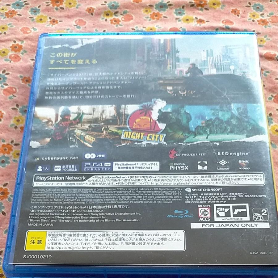 サイバーパンク2077  PS4ソフト