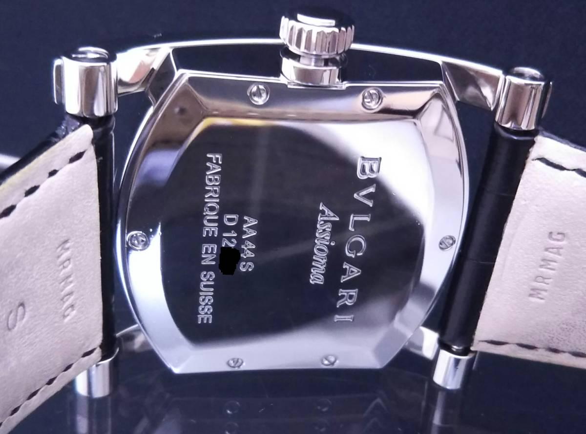 【OH・研磨済!】BVLGARI ブルガリ ASSIOMA アショーマ AA44S メンズ腕時計 デイト SS×黒革 白文字盤 自動巻 店舗受取可_画像4