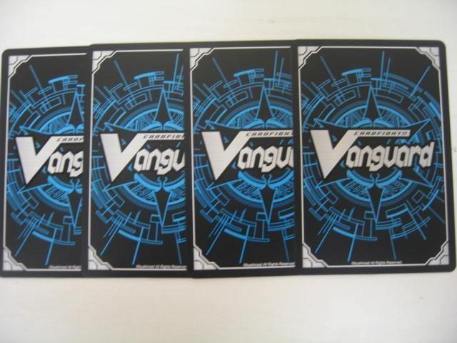 ゲーム トレーディングカード ヴァンガード トップアイドル リヴィエール 4枚セット EB02/002 RRR_画像3
