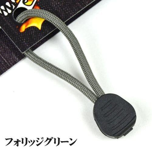 Bush Craft(ブッシュクラフト) ファイヤーコードジッパープル(Fire Cord Zipper Pulls)フォリッジ_画像2