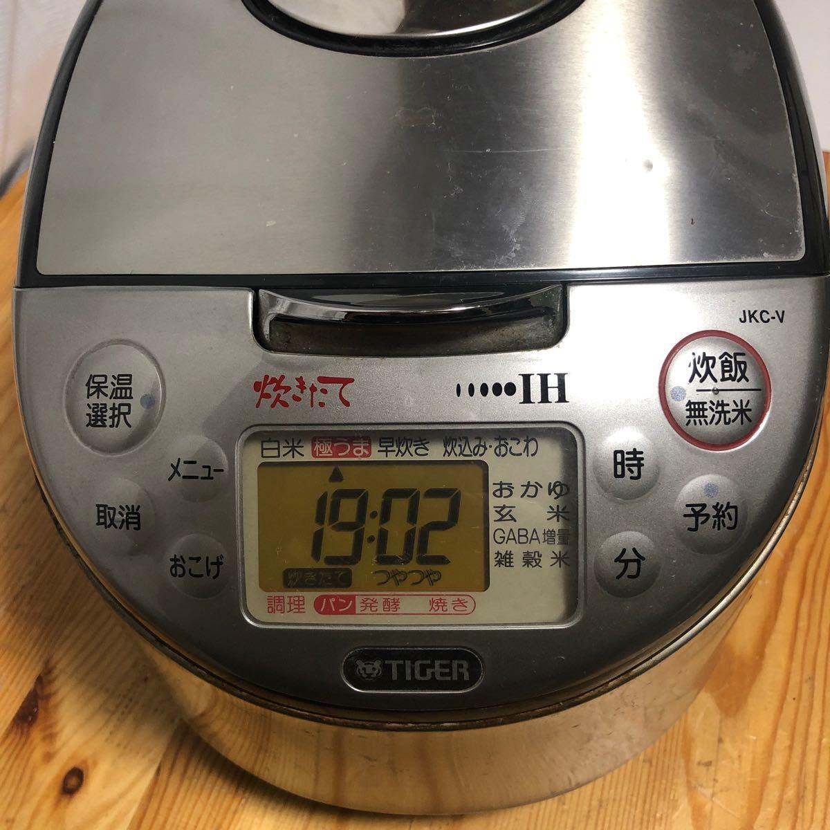 タイガーIH炊飯ジャー JKC-V100(KS) 2008年製 炊飯器 IH炊飯ジャー