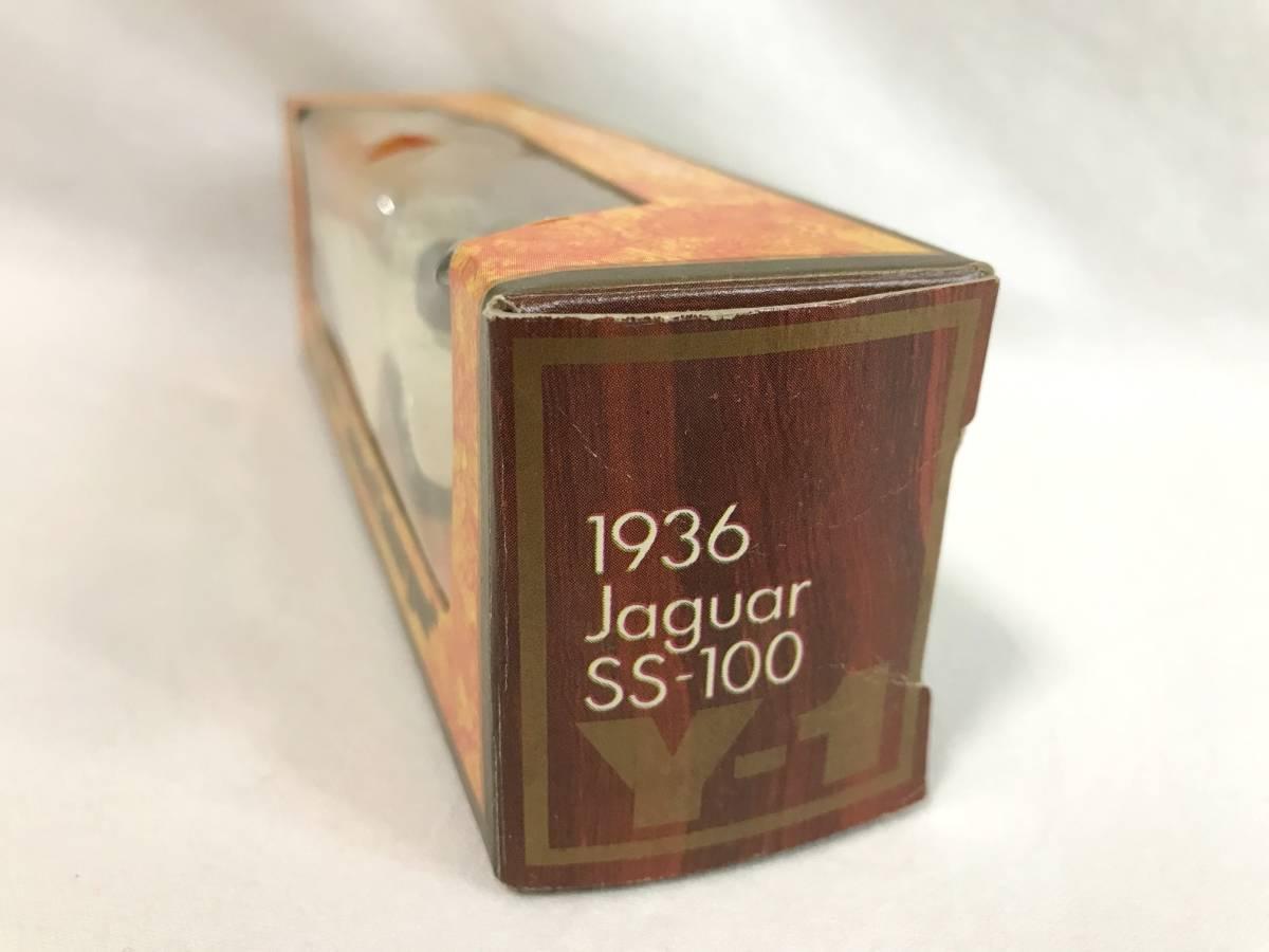 Matchbox ジャガー JaguarSS-100 1936 1/38 マッチボックス ミニカー 模型_画像4