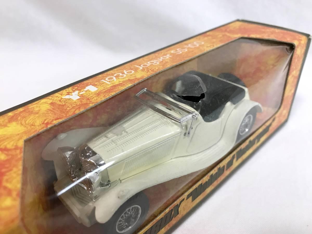 Matchbox ジャガー JaguarSS-100 1936 1/38 マッチボックス ミニカー 模型_画像8