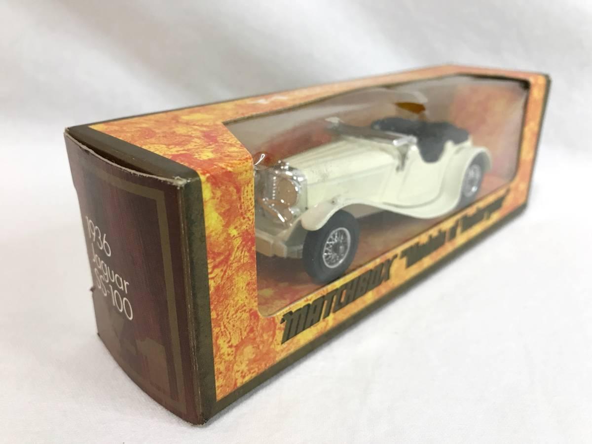 Matchbox ジャガー JaguarSS-100 1936 1/38 マッチボックス ミニカー 模型_画像2