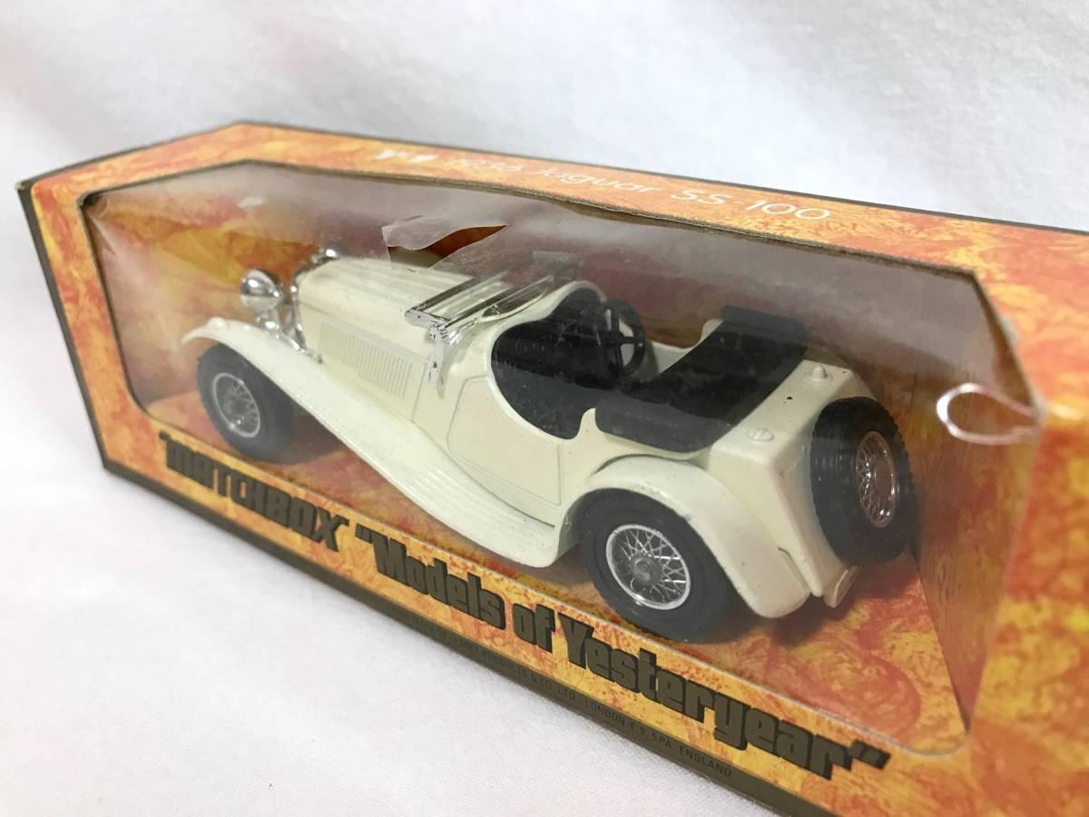 Matchbox ジャガー JaguarSS-100 1936 1/38 マッチボックス ミニカー 模型_画像6