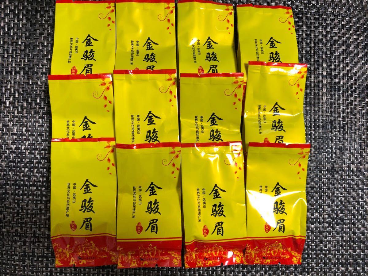 中国茶  金駿眉