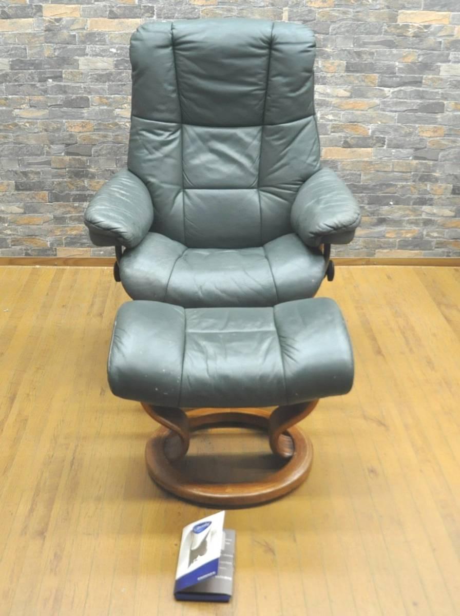 ◆◇e019-2 EKORNES エコーネス リクライニングチェア オットマン 本革製 Stressless ストレスレス リビング 椅子◇◆