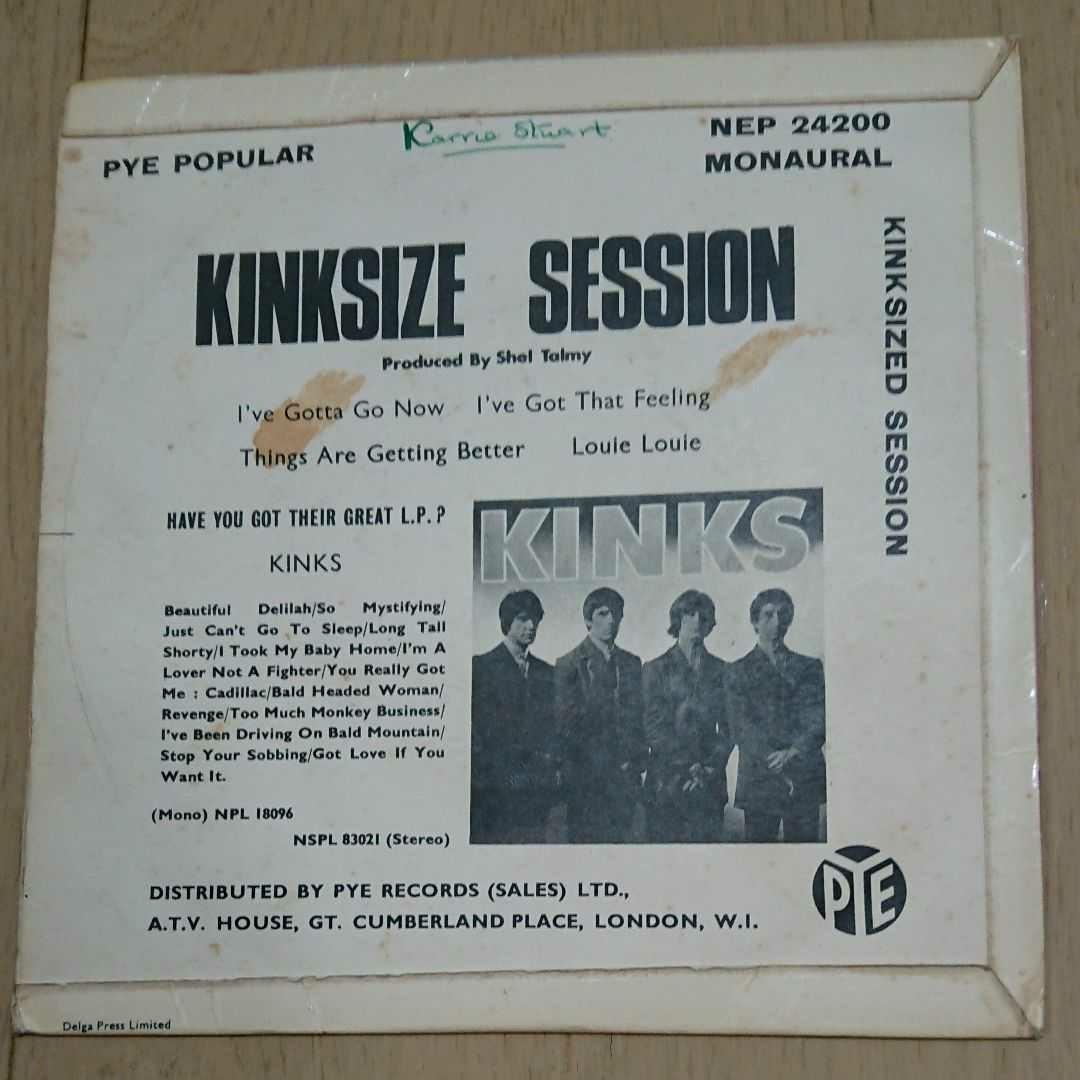 the kinks UK盤EP ザ・キンクス レコード 7インチ