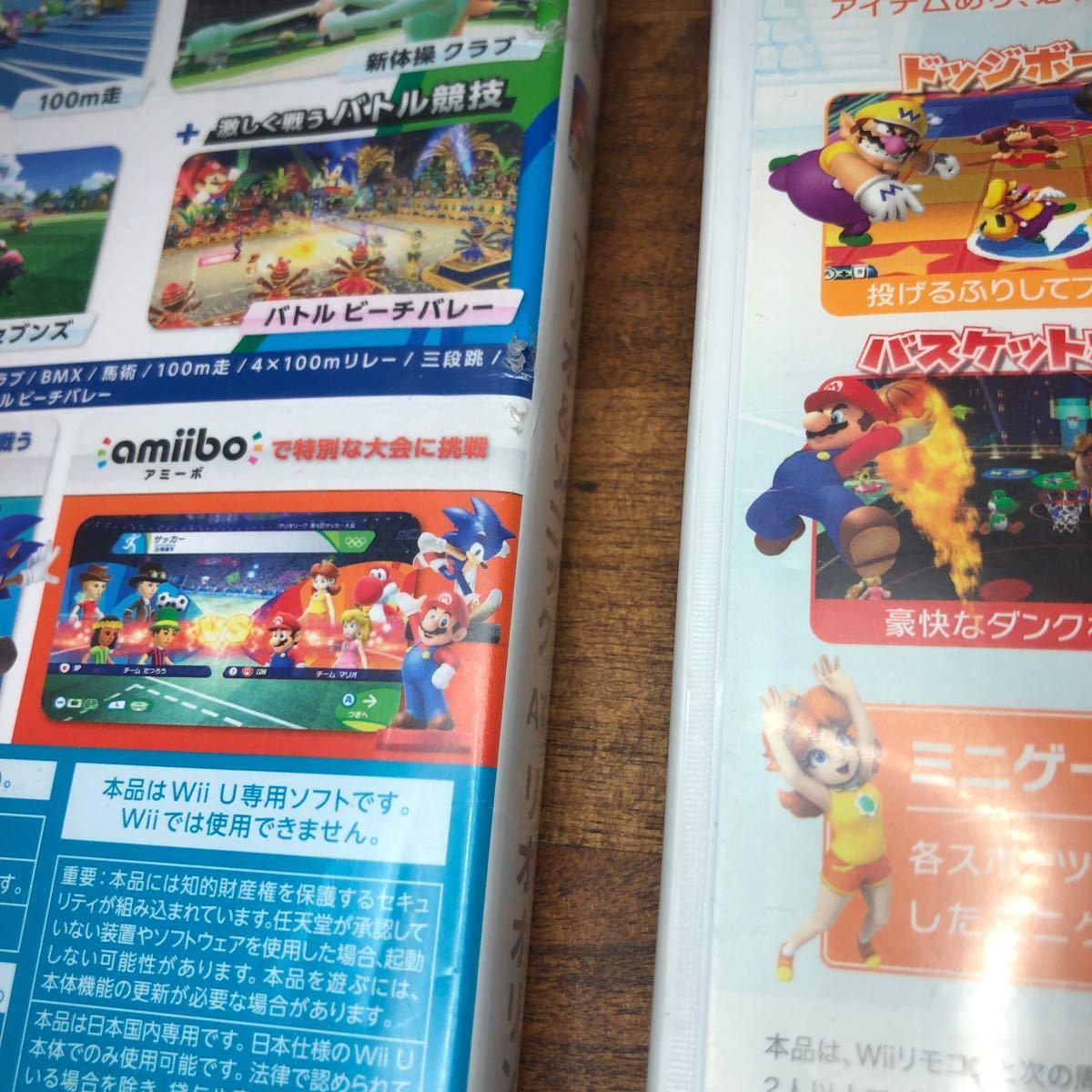 マリオ&ソニック リオオリンピンク マリオスポーツミックス WiiU Wiiソフトセット