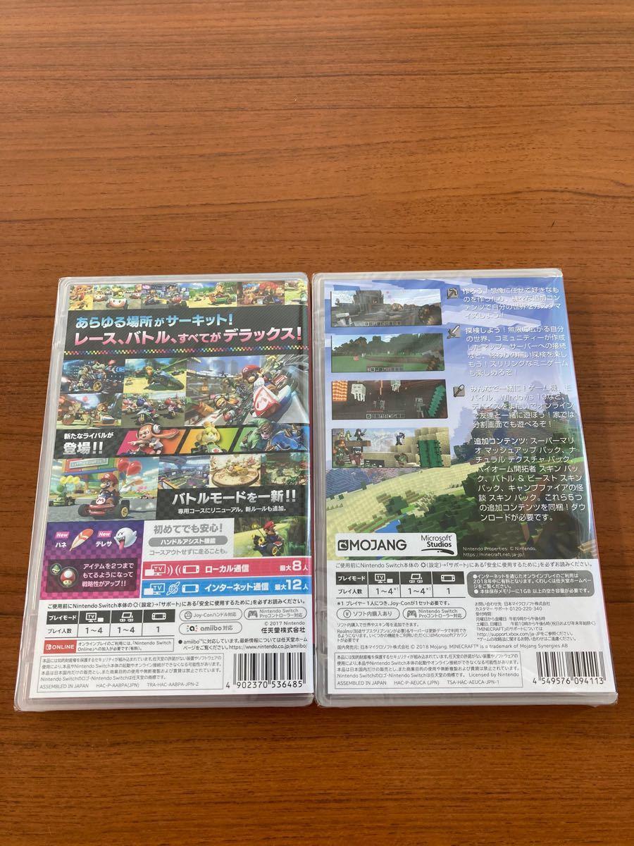 マリオカート8 デラックス Minecraft  スイッチソフト セット
