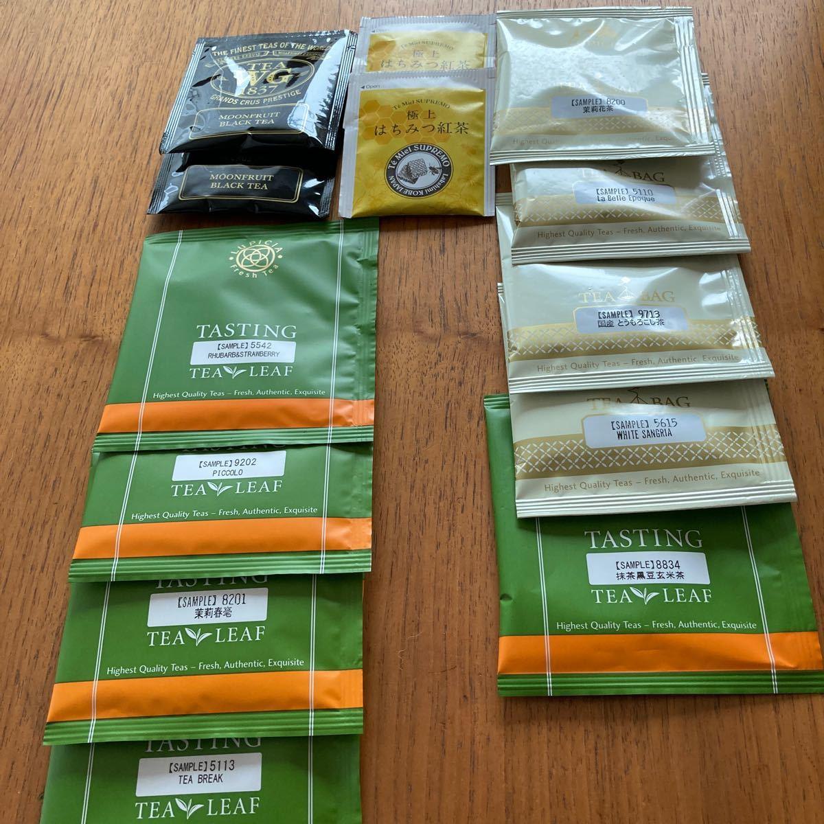 ティーバック、茶葉セット
