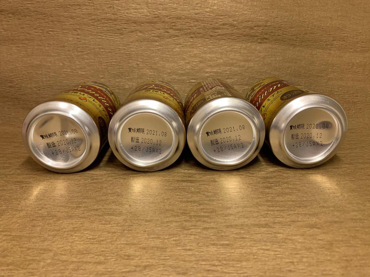 ビール詰め合わせ14本 マスターズドリームグラス2個