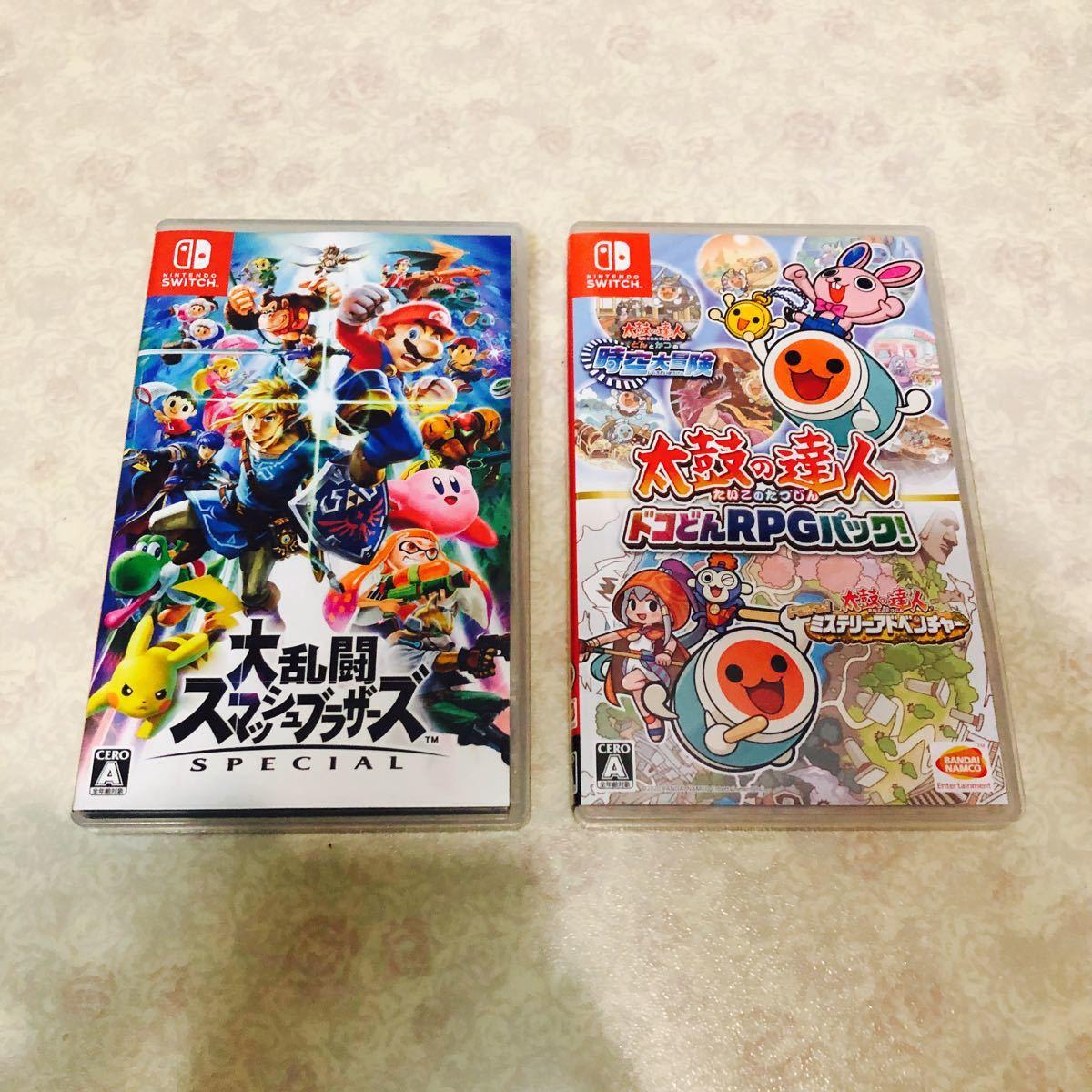 【Switch】 『大乱闘スマッシュブラザーズ SPECIAL』と 『太鼓の達人 ドコどんRPGパック!』の2本セット