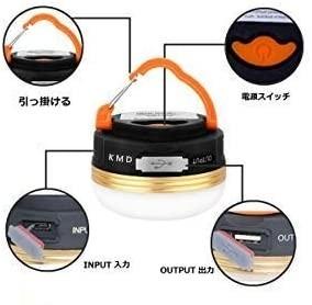 防水 USB充電 LEDランタン 大容量バッテリー キャンプ ソロキャン