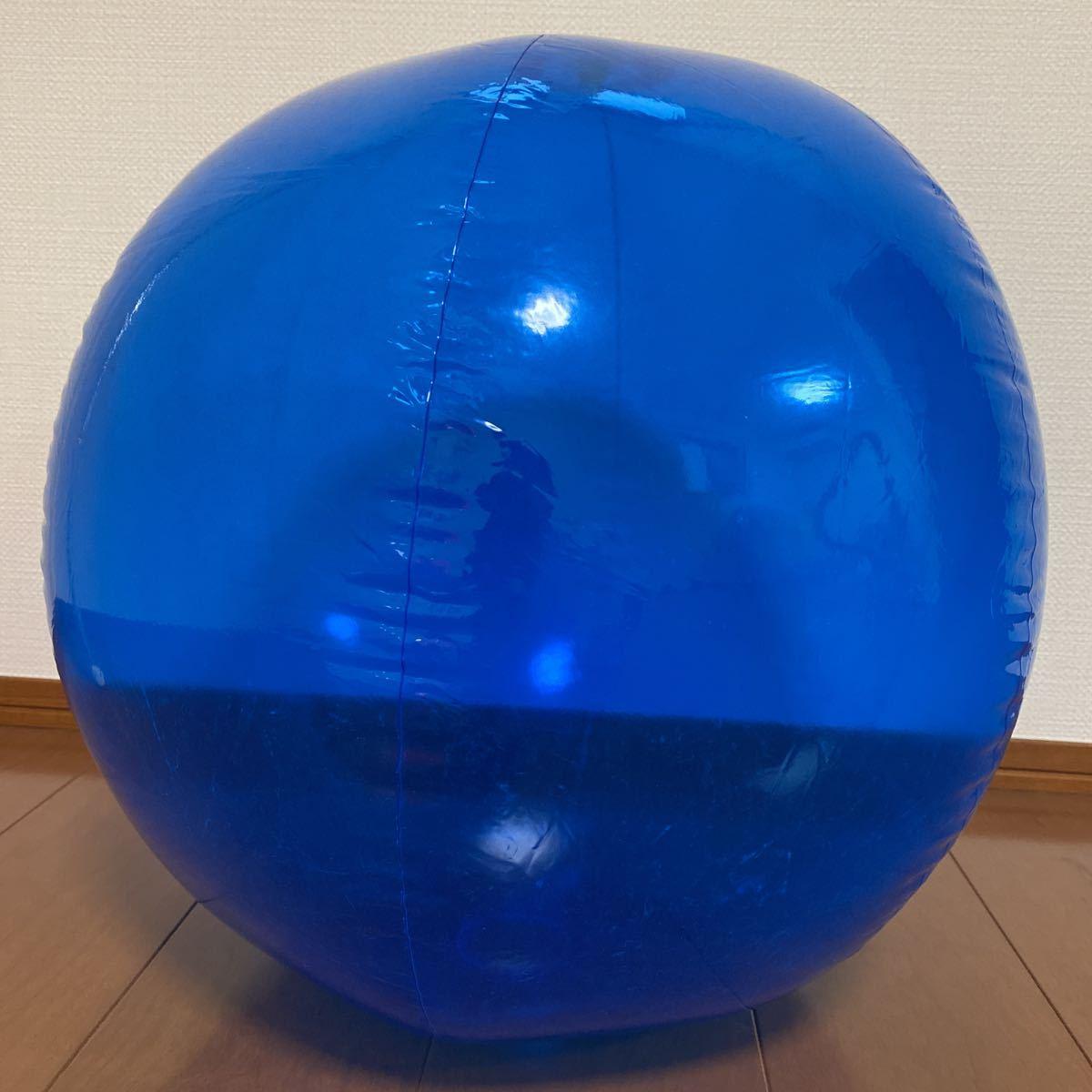 【空気漏れあり】青色無地 ビーチボール 60センチ