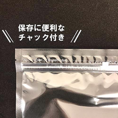 新品 Eight Shop カシューナッツ 1kg 生 無塩 無添加 チャック付き袋RYKQ_画像5