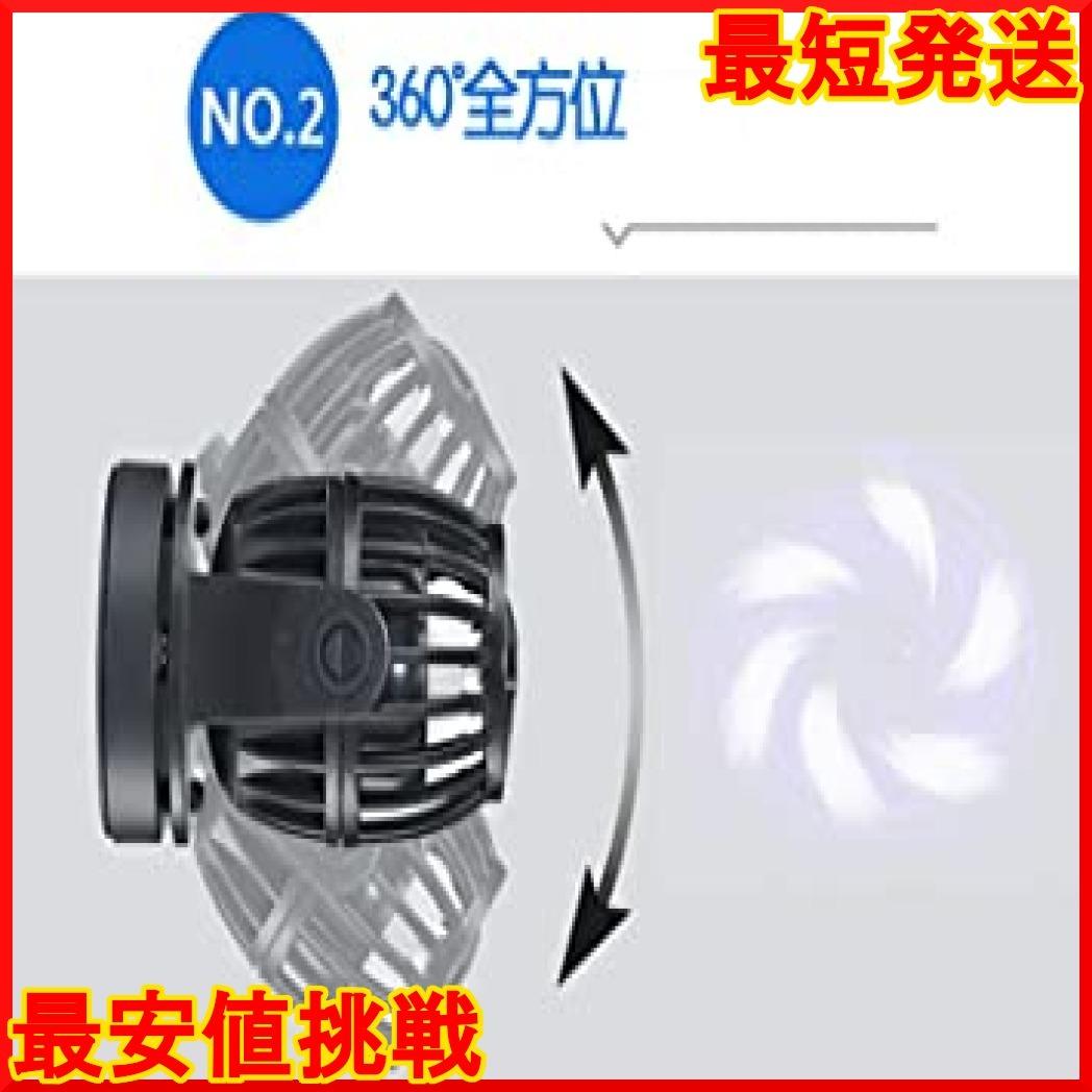 SW4(4000L/H) METIS ウェーブポンプ 水流ポンプ 水中ポンプ 水槽ポンプ アクアリウム ワイヤレス 回転式 水槽_画像4