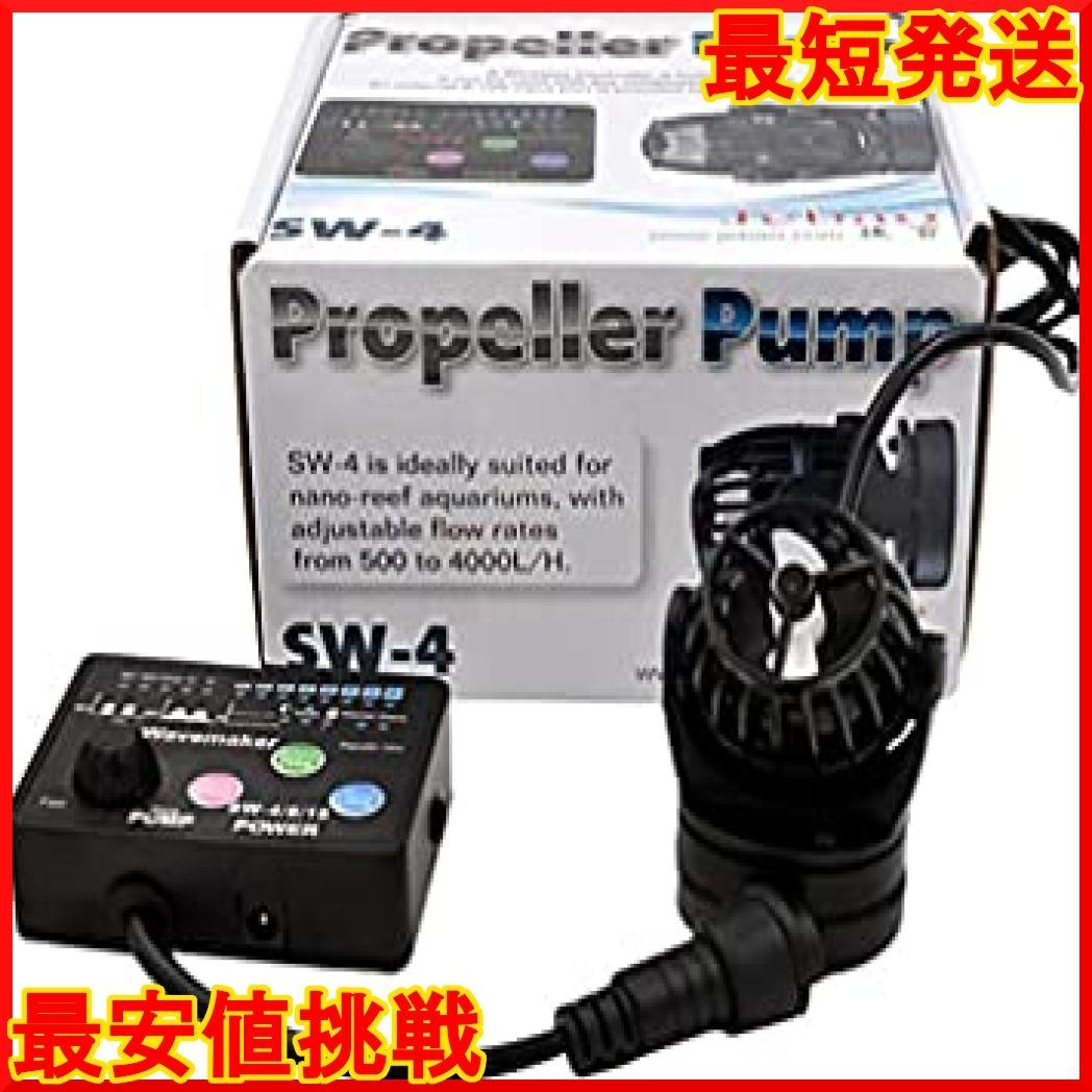 SW4(4000L/H) METIS ウェーブポンプ 水流ポンプ 水中ポンプ 水槽ポンプ アクアリウム ワイヤレス 回転式 水槽_画像1